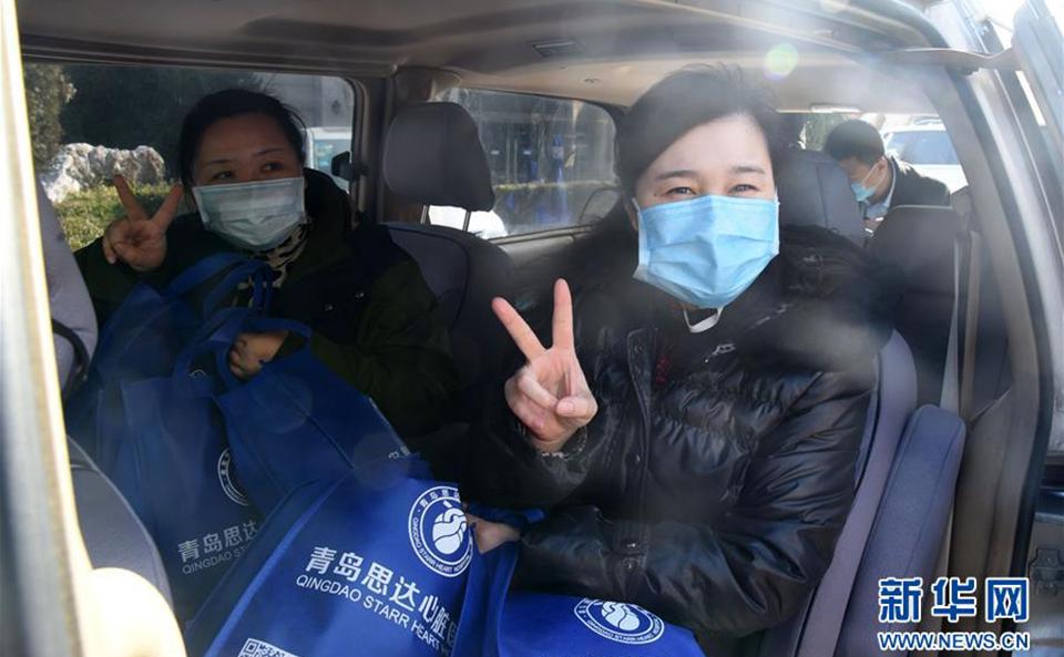 青岛一支非公立医院援助湖北省医疗队启程
